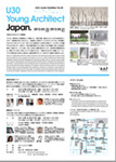 U30 Young Architect Japan. トークイベント