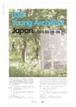 Young Architect Japan. 2012